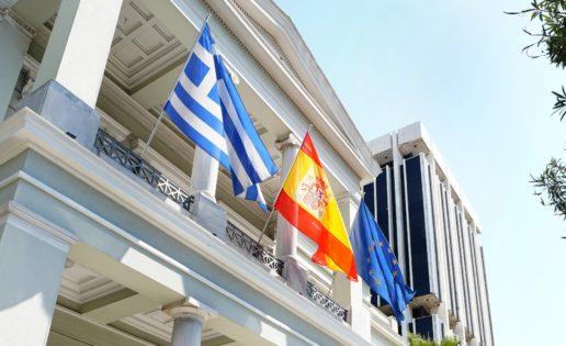 Solidaridad griega