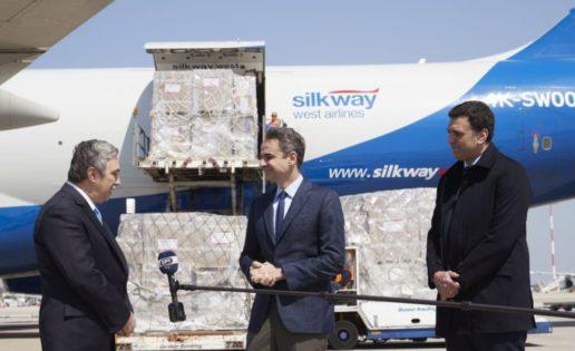 Onassis, Niarchos, Latsis: los armadores griegos siguen ayudando a su país