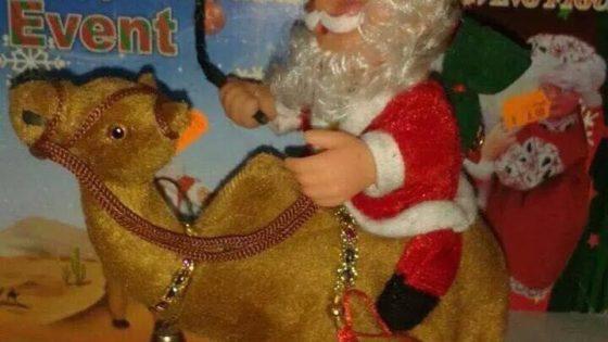 Reyes Noel