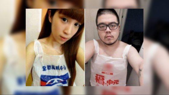 Vestirse con bolsas de plástico: la nueva moda en Taiwán