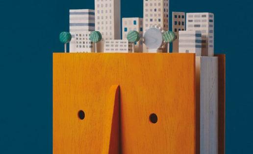 Pep Carrió diseña la identidad del I Premio de Novela Gráfica-Ciudades Iberoamericanas
