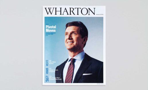 Diseño de escuela en Wharton Magazine