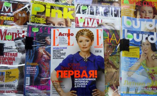 Las revistas en papel no mueren
