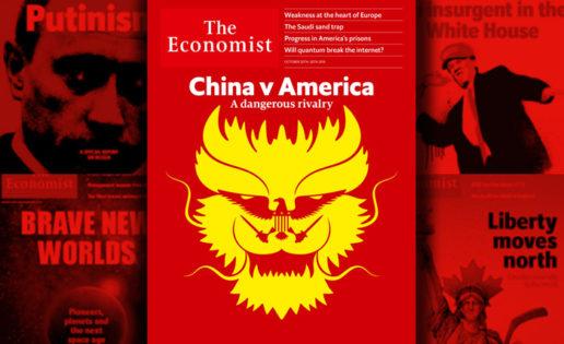 The Economist se rediseña 17 años después