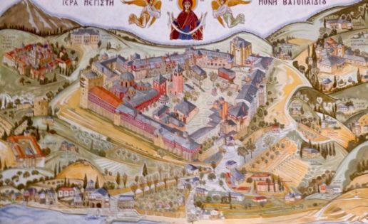Un día en el Monasterio de Vatopedi