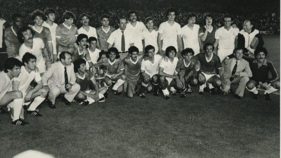 Aquella final de Copa Real Madrid- Castilla, 40 años después