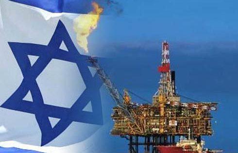 Israel en el Mediterráneo oriental: un mar de gas disputado