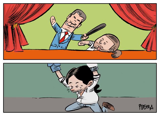 Política de guiñoles