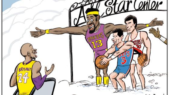A la memoria de Kobe Bryant