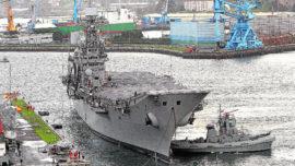 El «Príncipe de Asturias», dado de baja del listado de buques de la Armada