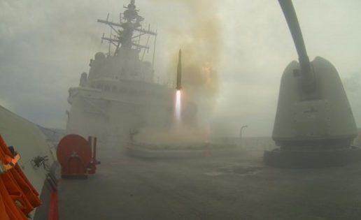 """EE.UU. da """"luz verde"""" a cinco sistemas Aegis para las fragatas F-110 por 738 millones"""
