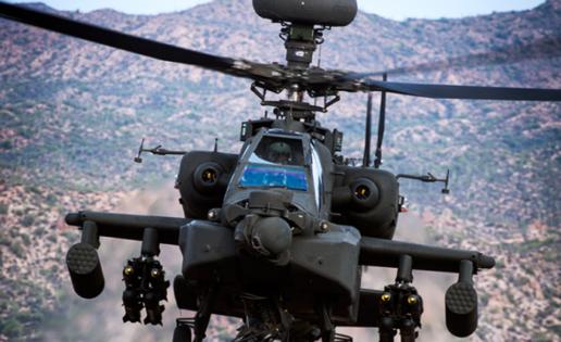 """""""Apache"""" AH-64E"""
