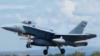OTAN: sexta participación consecutiva de cazas españoles en la misión aérea del Báltico