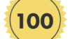 ¿Existe (realmente) la protección solar 100?