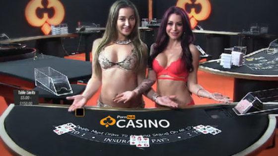Una web porno inventa el strip poker online