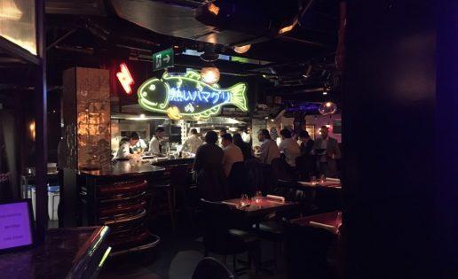 StreetXo Londres, entre el bullicio y la buena cocina