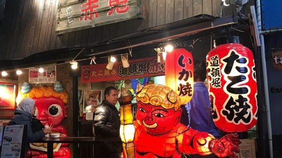 Un viaje a Japón (2): Siete direcciones de cocina popular