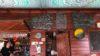 Asturias, cuatro restaurantes y un chiringuito