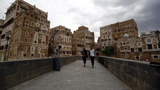 Yemen: memoria de un reino del Medievo