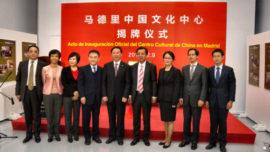 España y China se acercan en el Centro Cultural de China en Madrid